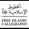 freeislamiccalligraphy.com